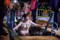 Крещенские купания - 2017, Фото: 66