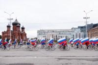 Велопробег в цветах российского флага, Фото: 4