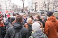 Митинг КПРФ в честь Октябрьской революции, Фото: 1