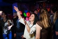 DJ Mayson party, Фото: 102