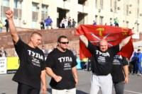 Сила Тулы - сила России - 2014, Фото: 155