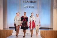 Фестиваль Fashion Style 2017, Фото: 31