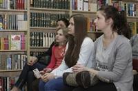 Юрий Вяземский на встрече с читателями, Фото: 24