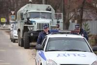 Отключение газа на ул. Шевченко в Туле, Фото: 24