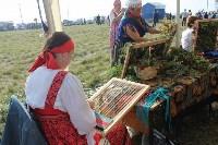 """Фестиваль """"Дедославль"""", 2016 год, Фото: 11"""