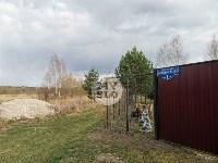 Перестрелка в Белевском районе, Фото: 2