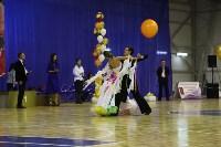 Танцевальный турнир «Осенняя сказка», Фото: 15