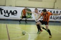 Чемпионат Тулы по мини-футболу среди любителей., Фото: 51