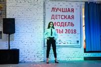 Лучшая модель Тулы - 2018, Фото: 72