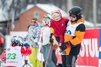 Третий этап первенства Тульской области по горнолыжному спорту., Фото: 45