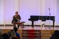 Юрий Башмет приглашает юных туляков в свой оркестр, Фото: 29
