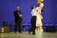 Танцевальный турнир «Осенняя сказка», Фото: 106