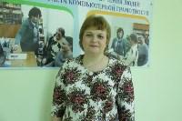 Второй центр обучения пенсионеров компьютерной грамотности. 21.05.2015, Фото: 3