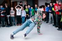 Соревнования по брейкдансу среди детей. 31.01.2015, Фото: 19