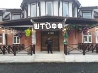 Штофф, загородный ресторан, Фото: 3