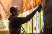 Граффити в переходе., Фото: 9