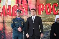 Владимир Груздев принял участие в фестивале «Поле Куликово», Фото: 59