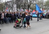 Первомайское шествие и митинг, Фото: 7