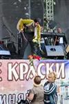 Фестиваль Крапивы - 2014, Фото: 20