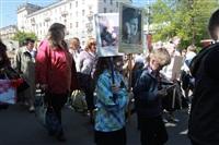 "По Туле прошла колонна ""Бессмертного полка"", Фото: 190"