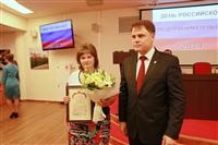 Форум предпринимателей Тульской области, Фото: 42