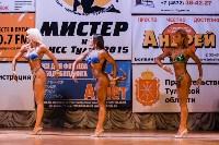 Чемпионат по бодибилдингу и бодифитнесу «Мистер и Мисс Тула - 2015», Фото: 110