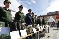Пункт отбора на военную службу по контракту, Фото: 6