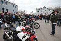 Открытие мотосезона в Новомосковске, Фото: 149