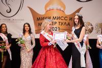 Миссис Тульская область - 2021, Фото: 133