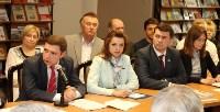 Совет региональных отделений политических партий, Фото: 3