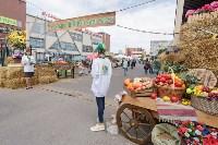Ярмарка Привоз, Фото: 7