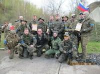 Региональный этап военно-тактической игры «Заря», Фото: 11