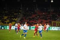 Матч Арсенал - Сочи, Фото: 151