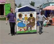 Фестиваль крапивы 2013, Фото: 3