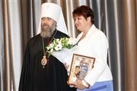 В правительстве Тульской области поздравили учителей с их праздником, Фото: 35