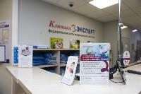 Детское отделение клиники «Эксперт»: комплексный подход к здоровью вашего ребенка, Фото: 11