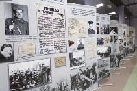 В МЦ «Родина» показали фильм об обороне Тулы, Фото: 27