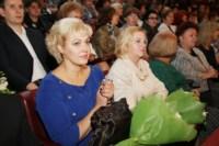 Губернатор поздравил тульских педагогов с Днем учителя, Фото: 68
