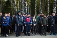 Спортивный праздник в честь Дня сотрудника ОВД. 15.10.15, Фото: 3