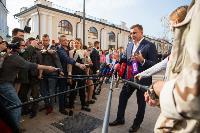 День города-2020 и 500-летие Тульского кремля: как это было? , Фото: 91