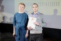Тульские школьники и студенты получили именные стипендии, Фото: 7
