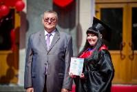 Магистры ТулГУ получили дипломы с отличием, Фото: 85