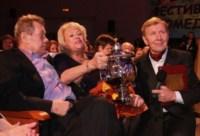 Звёзды кино и эстрады собрались в Туле на открытии кинофестиваля, Фото: 12