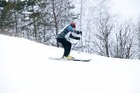 I-й этап Кубка Тулы по горным лыжам и сноуборду., Фото: 47