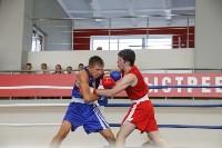 Чемпионат ЦФО по боксу, Фото: 4