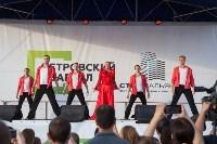Анастасия Волочкова в Туле, Фото: 2