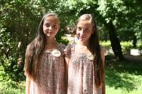 Парад близнецов - 2014, Фото: 73