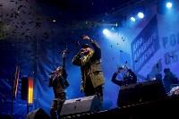 День народного единства в Ликерке, Фото: 72