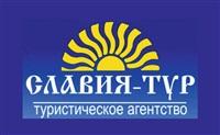 Славия-Тур, туристическое агентство, Фото: 1