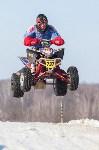 Соревнования по мотокроссу в посёлке Ревякино., Фото: 107
